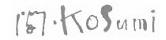 間・kosumi